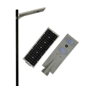 Wholesale 20W all in one solar power led street light China company